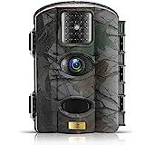 ARTITAN Wildkamera 1080P Full HD 12MP Die Kamera 20m Erfassungsbereich No Glow Nachtsicht 2,4''LCD Bildschirm Wasserdicht IP65 Digital Wildkamera Fotofalle (M-330ONLY)