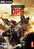 Shadow Ops - Red Mercury (DVD-ROM)