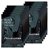 Black Head Peel Off Maske, 10 Stück