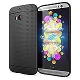 HTC One M8 M8S Hülle Handyhülle von NICA, Ultra-Slim Case Cover, Dünne Punkte Schutzhülle, Etui Handy-Tasche Back-Cover Bumper, TPU Silikon-Hülle für HTC One M8S M8 Smart-Phone - Mesh Schwarz