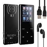 16GB Tragbarer Bluetooth MP3 Musik Player mit Eingebautem Lautsprecher und FM Radio Funktion, Diktiergerät, Video, E-Book, Unterstützt 128GB TF Speicherkarte inklusive kopfhörer und USB kabel