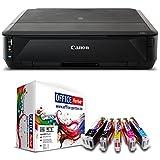 Canon PIXMA iP7250 Farb Tintenstrahldrucker inkl. 5 kompatiblen Office-Partner Patronen + USB Kabel (Originalpatronen Nicht im Lieferumfang)