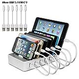 YOJA Ladestation Mehrere Geräte 6 Port USB Multi Ladestation Handy Tablet USB Ladegerät für...
