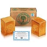 Grüne Valerie® Original Aleppo Seife Set 2 x 200g (400g) mit 20%/80% Lorbeeröl/Olivenöl, PH Wert 8 Detox, Handarbeit, 6 Jahre gereift, Bekannt aus dem Reformhaus!