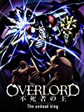 Overlord the Movie 1: The Undead King (OmU) [OV]