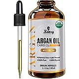 Kanzy Arganöl Haare Bio Kaltgepresst 100% Rein für Gesicht, Haut und Körper, Anti-Aging Vegan Argan oil of Marokko im Lichtschutz Recycelbare Glasflasche (100ml, Argan)