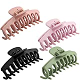 4 Stück Große Haarklammer,Klaue Clips,Haarspangen,haarspangen mädchen,Unregelmäßige,Rutschfeste Haarnadel,Kiefer kKlammer,Haarspangen,Metall Haarnadel,Haarklammern für Frauen (B)