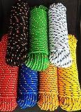 Polypropylen Seil, Polypropylenseil 4-16 mm,Bootsleine,Ankerleine,Festmacher,Allzweckseil,Bootsseil,Seil,Leine,Reepschnur,Reepseil,Schnur,Band,Tauwerk,Tau (Grün mit rot/gelber Markierung, 4 mm)